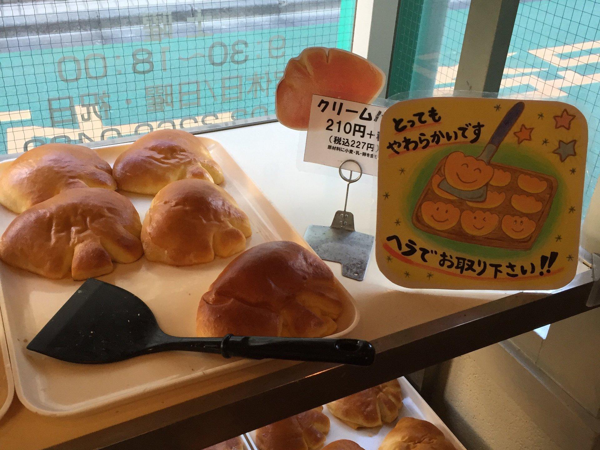 【神楽坂で有名な美味しいパン屋さん】緑色と亀が目印のお店『亀井堂』の大人気クリームパン♪