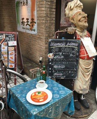 イタリア厨房 若王子
