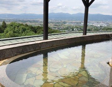 【みのう山荘】筑後平野の大パノラマ!旅サラダで勝ちゃんも訪れた源泉掛け流し温泉で心も身体も癒される♪