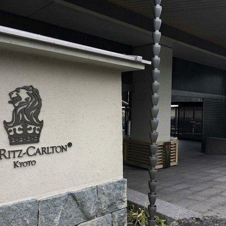ザ・リッツ・カールトン京都