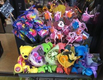 愛知県・栄駅【花とワインのお店】ここにしかない花や可愛いラッピングも!