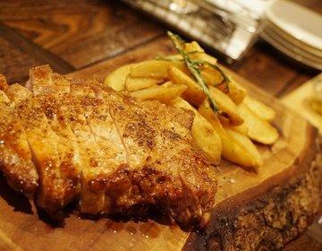 デートや女子会におすすめ新宿御苑でおいしいお肉とお酒を楽しむならトウキョウキュイジーヌ♪