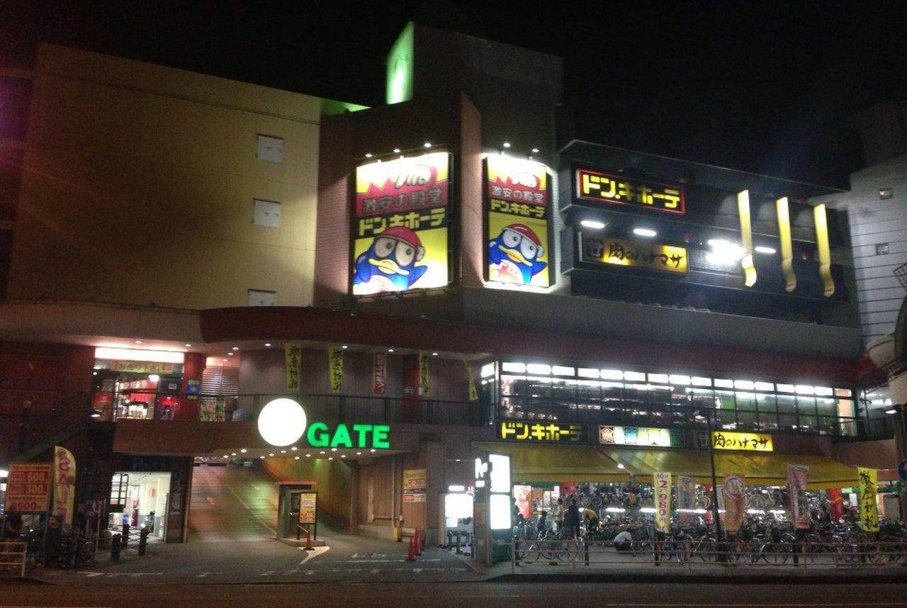 ドン・キホーテパウかわさき店