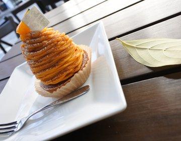 スイーツの街 神戸 買い物の休憩に【元町駅から徒歩10分圏内コスパの良いおいしいケーキ屋3店♡】