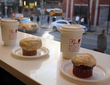 【ニューヨーク】女子大人気≪健康/美味しい/可愛い≫カップケーキ店&◆グルテンフリー◆で嬉しい✡