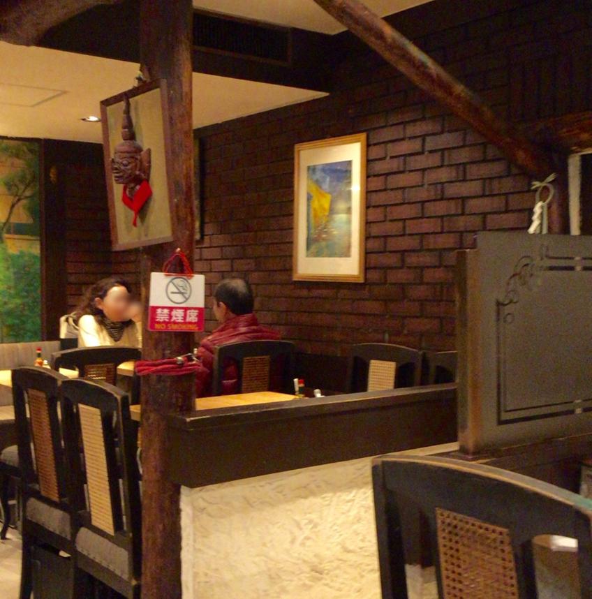 珈琲館 紅鹿舎