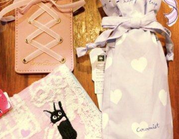 渋谷×誕生日女子会!当日たったの3時間で最高のサプライズを企画してみた♡