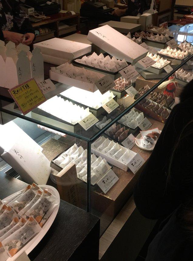 和菓子 村上 熱海本店