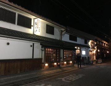 「酒蔵で地酒と焼き鳥が味わえる!?」京都に来たなら絶対に食べて欲しい!知る人ぞ知る穴場グルメ!
