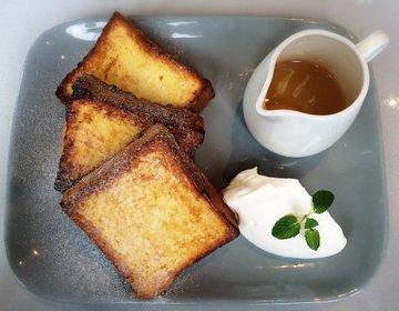 美味しかったフレンチトーストのおすすめ店3選♪<マーサーブランチ、カフェアリヤ、アンティコカフェ>