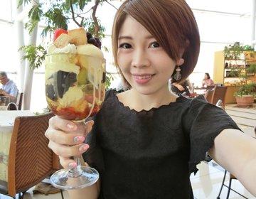 顔より大きいパフェ!水戸のおすすめカフェ「サザコーヒー」でランチ&スイーツはいかが?