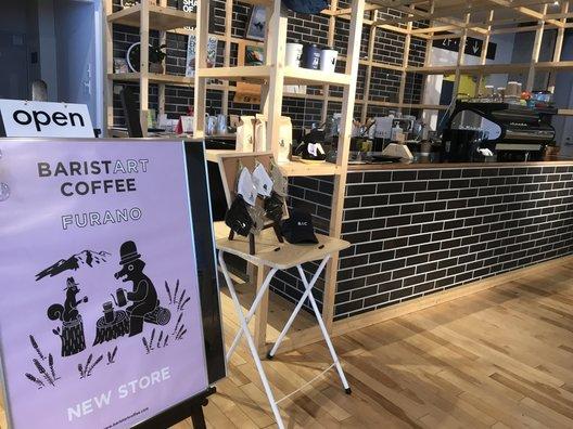 バリスタートコーヒー フラノ(BARISTART COFFEE FURANO)