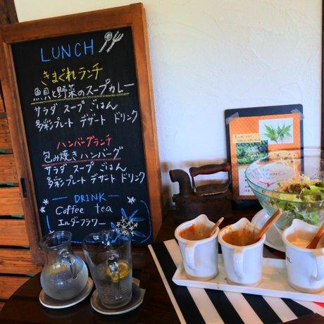 ヒルトコ カフェ