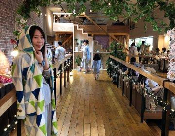 【宿泊可】大宮おふろカフェがおうちデートマンネリカップルにおすすめ
