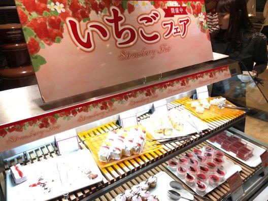 プラチナビュッフェ 小田急新宿ミロード店