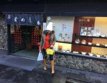 20年通う浅草『元祖釜めし春』1,000円台から食べられてコスパも良し!