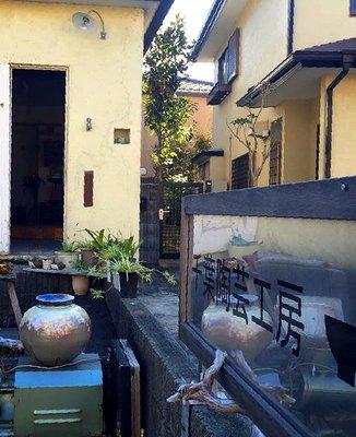 千葉陶芸工房