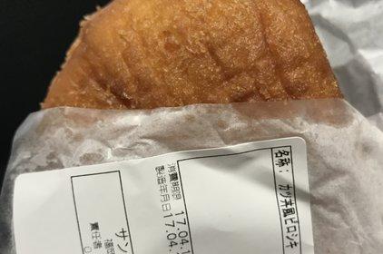飯塚アイスパレス