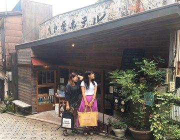 【箱根】GWは癒しの旅にでかけよう!女子旅1泊2日モデルコース♪