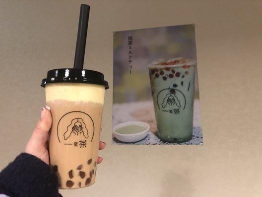 木薯奶茶专卖店