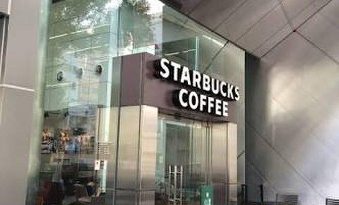 スターバックス・コーヒー 田町駅西口店