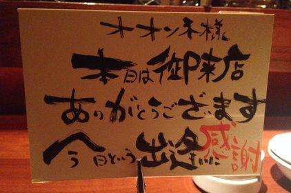 桜ヶ丘 椿堂