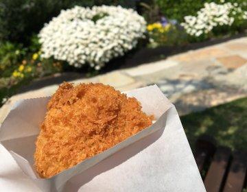 糸島ドライブ立ち寄りスポット☆つまんでご卵 直売所【にぎやかな春】であつあつ揚げたてコロッケ☆