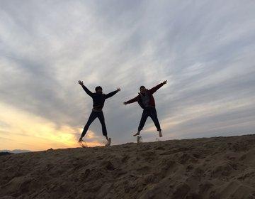コナンに砂丘に!鳥取を満喫!地元民おすすめ観光ドライブツアー