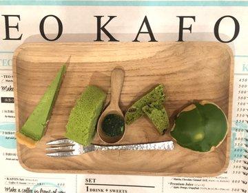 【京都・カフェ】京都デートで絶対に外したくないあなたへ!贅沢抹茶づくしのワンプレートでお抹茶デート♡