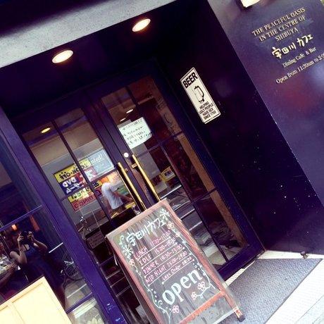 宇田川カフェ