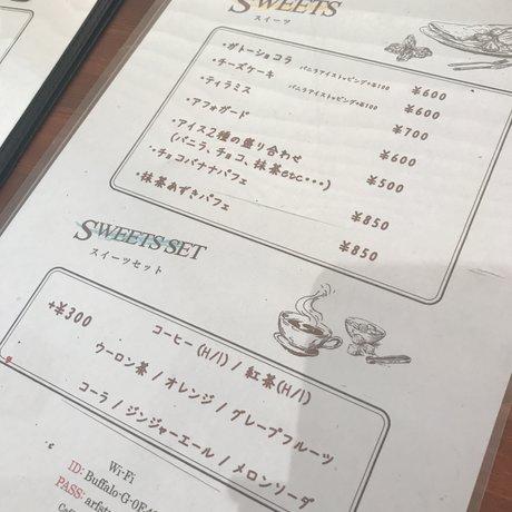 SUNS 新宿店