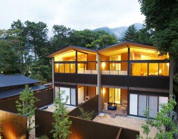 カップルの1泊2日プチ旅行デートにおすすめ!3万円以内で満喫できる箱根の温泉宿