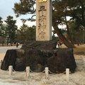 平安神宮 (Heian-Jingū Shrine)
