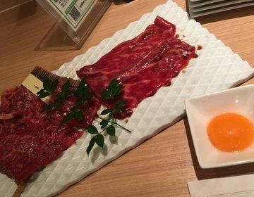 【御茶ノ水で焼肉】食べログ3.6以上のお店、Aging Beef Waterraceへ行ってみた