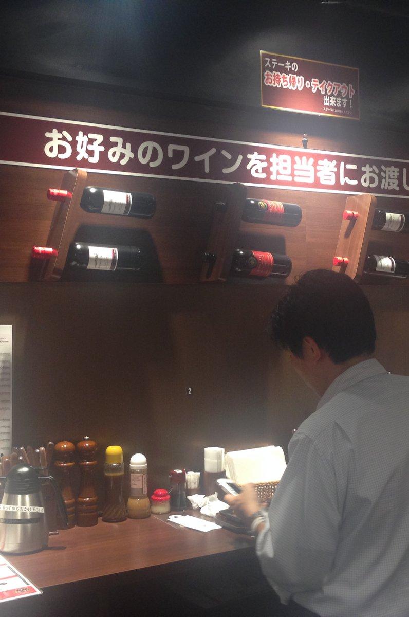 いきなり!ステーキ 銀座4丁目店