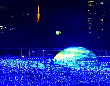 【無料で見られる豪華なイルミネーション】ミッドタウン2016・ビッグバン!六本木、クリスマスデート!