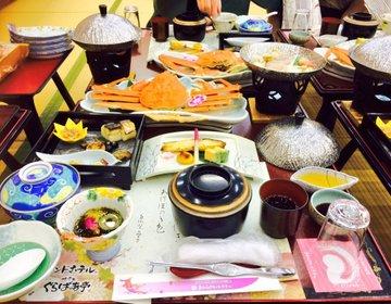 福井県の芦原温泉で宿泊!あわらグランドホテルで豪華すぎるお食事♡
