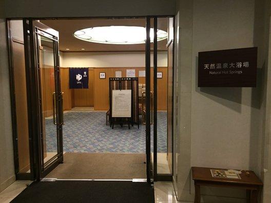 ヒルトン小田原リゾート&スパ