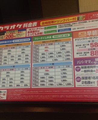 ラウンドワン 札幌すすきの店