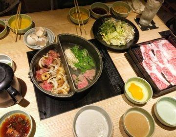京都河原町おすすめディナー『雅庵 京都六角』京野菜・和牛しゃぶしゃぶ食べ放題など