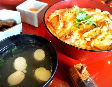 """【軽井沢】限定20食「SUPER親子丼」を食べれるのは""""ogosso""""だけ!"""