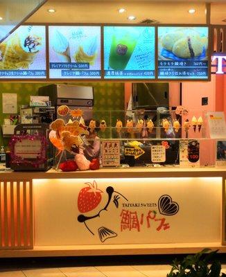 タイヤキスイーツ 鯛パフェ OPA心斎橋店