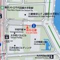 東西線 大手町駅 (T09)