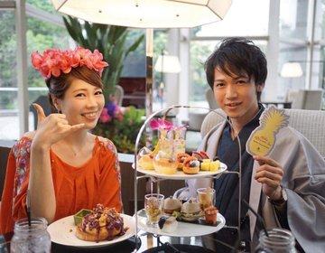 東京でハワイを見つけた♡マリオットホテル「アロハ・アフタヌーンティー」でロコ気分