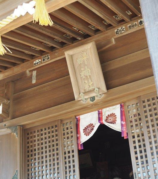 東叶神社(叶神社)