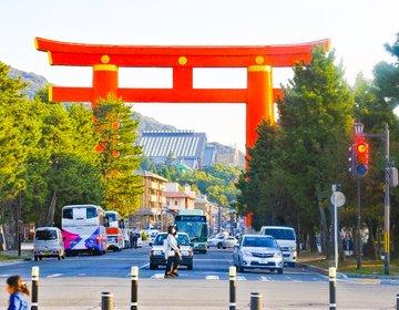 古都京都の有名スポット巡りを弾丸で楽しもう 半日でまわれる京都観光プラン