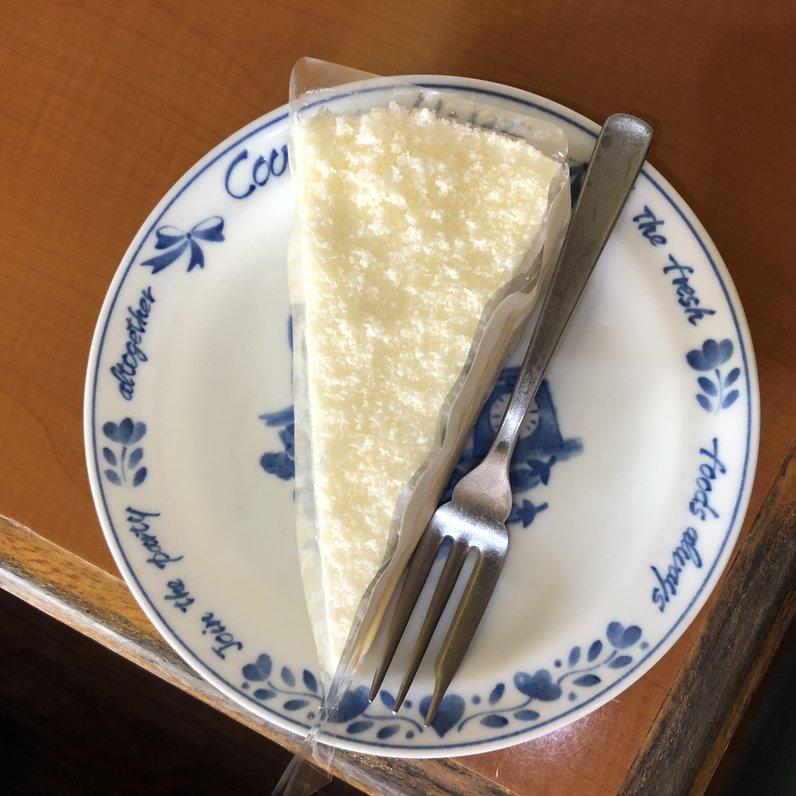 珈琲専門館 大宮大門店