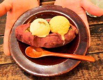 「世の芋好きさん必見!」土作りからこだわった人気店 大阪中崎町にある究極の芋スイーツカフェ!