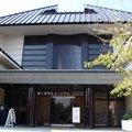 犬山市文化史料館 城とまちミュージアム