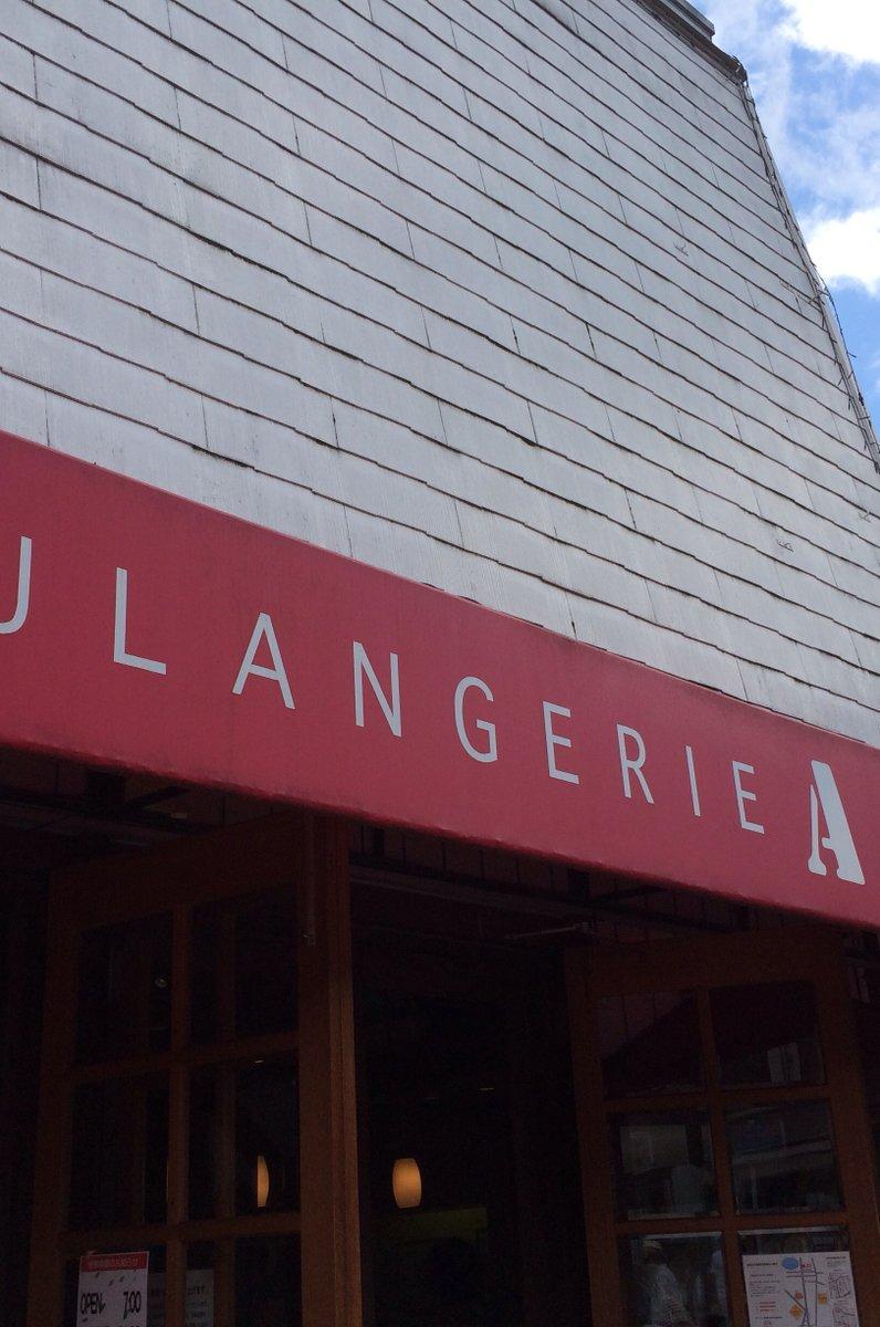 ブランジェ浅野屋 旧道店